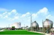 安徽优质资金寻全国优质能源、实体、政府类项目