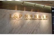 武汉润坤投资管理有限公司
