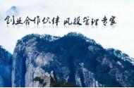 上海创业投资有限公司