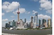 上海市信息投资股份有限公司