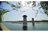 西安汉城湖城改项目(第三方现结)