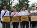 广东省高校毕业生优秀项目可申请获得20万元资助创业