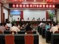 河南省大学生参加创业培训每人最高可补1500元