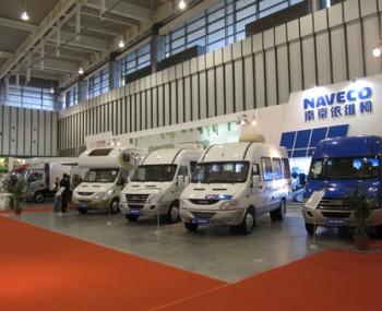 2014中国国际汽车新能源及技术应用展览会