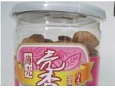 【正明炒货】238g罐装 杏仁 壳杏仁 厂家直销 最低批发价