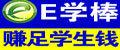 E学棒远程教育-E学棒远程教育培训-E学棒互动教育平台-远程教育培训机构