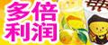 柠檬工坊-柠檬工坊茶饮甜品-柠檬工坊茶饮甜品加盟-茶饮甜品店-茶饮甜品店加盟