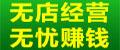 洁立方-洁立方家政服务-专业家政养护服务加盟-品牌家政保洁产品