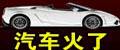 艾姆肯-专业汽车美容加盟-汽车养护连锁店-艾姆肯高端洗车服务会所