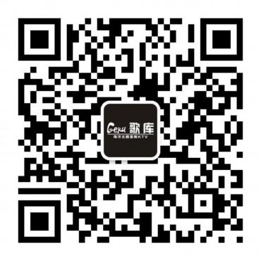 歌库KTV (1)