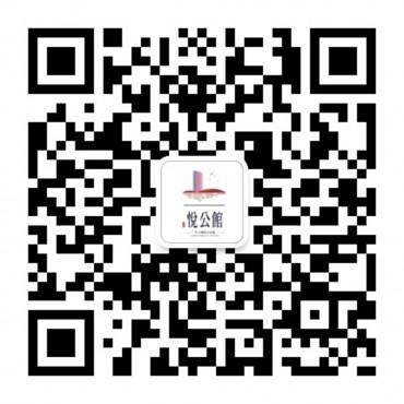 汇艺悦公馆 (1)