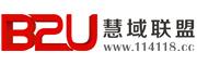 B2U慧域联盟--连接原产地 城市新商圈