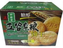 无糖食品专卖中膳堂五谷杂粮饼干439克牛奶味糖尿病食品膳食纤维