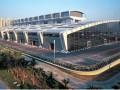 搭建GMS各国会展企业合作纽带 大湄公河次区域会展企业联盟成立