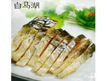 白马湖经典原味大醉鱼干(120克*6包) 浙江绍兴特产 零食开袋即食