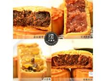 中秋月饼 散装 四种口味80gX4