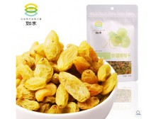 新疆葡萄干树上黄 特价100g *3袋