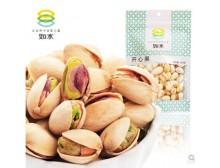 美国加州开心果 坚果零食特产100g袋9.9元