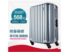 POLO铝框拉杆箱万向轮 纯色PC旅行箱子 男女通用行李箱包20寸24寸