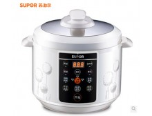 SUPOR/苏泊尔 CYSB50YC618-100 双胆智能预约5L电压力锅 正品特价