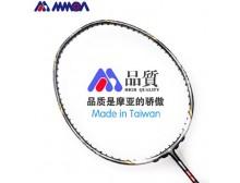 MMOA碳纤维羽毛球拍特价双拍家庭超轻2支装正品体育用品1元购手胶