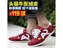 2014秋季新款男鞋反绒皮鞋运动鞋板鞋男士休闲鞋韩版潮流单鞋子男
