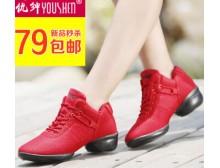 优绅 秋季新款真皮舞蹈鞋女广场舞鞋现代舞爵士鞋软底增高跳舞鞋