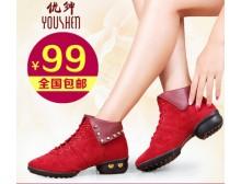 优绅新款舞蹈鞋女式广场舞鞋新款爵士舞现代舞鞋软底增高跳舞鞋