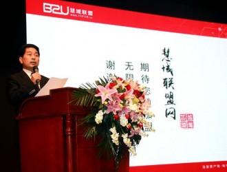 中国(安徽)互联网大会特邀安徽智联文化传媒有限公司CEO程学斌上台互动抽奖!组图2