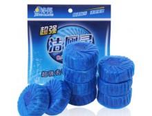 净邦正品 洁厕灵洁厕宝厕所除臭剂日化清洁剂马桶蓝泡泡 特价10个