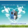 武汉高低温试验箱测试标准