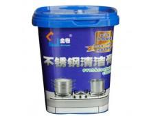 不锈钢清洁膏强力去污渍除锈剂金属电器洗锅底水龙头清洗剂多用途