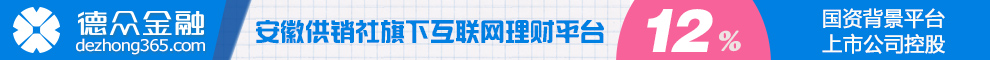 慧域联盟联合龙健正宗专利隐茶杯免费提供隐茶杯机建厂