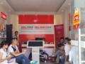 转岳西网:B2U慧域联盟电子商务扶贫献爱心