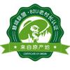 安徽岳西县姚河乡龙王村交易所