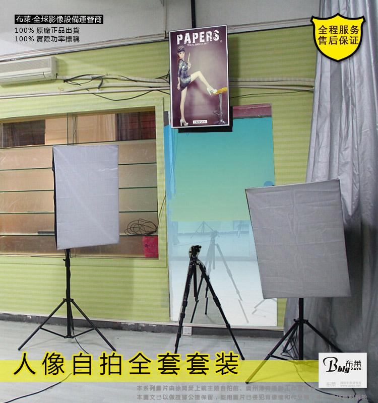 湖南天津西安自拍馆设备 个性自拍馆软件设备 自拍软件