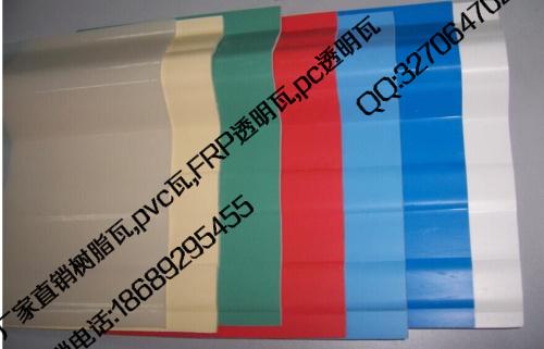 桂林平乐塑钢瓦|pvc波浪瓦|轻质塑料瓦