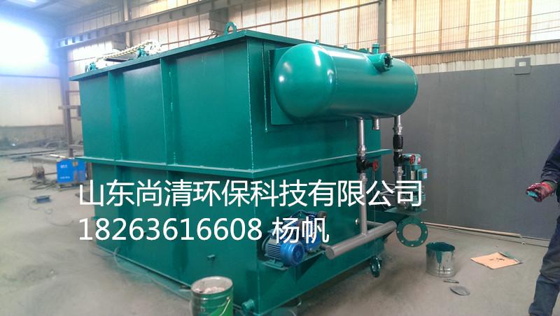 供应最新型洗衣厂洗涤污水处理设备价格大全