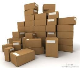 杨浦区圆通快递行李快递包裹电脑托运18317128875