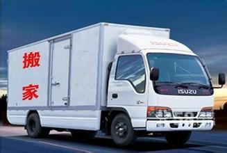 上海申通快递搬家货运电话021-33726500