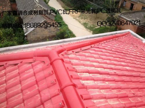 邵阳双清屋面瓦|pvc彩钢瓦|水泥树脂瓦