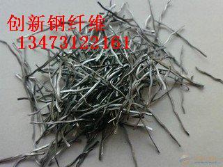 混泥土钢钎维价格-钢钎维型号