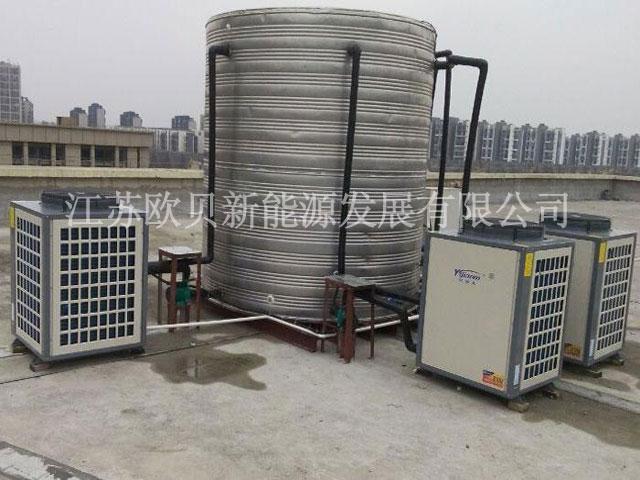 安装江苏欧贝空气源热水器即开即热享受四季热水