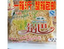 安徽特产安庆远帆糯米锅巴手工原味香酥零食小吃 1箱5斤 整箱包邮