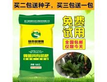 生物有机肥料蔬菜花卉用鸡粪肥盆栽发酵化肥大包花肥营养土批发