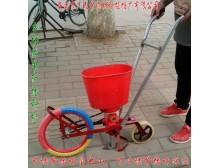 【卖家包邮】中药材播种机牛膝 牧草种子播种机多功能播种施肥器
