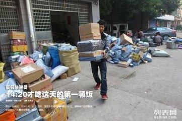 杨浦区申通物流行李托运空调电瓶车托运021-61553352