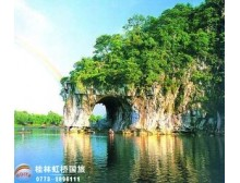 【电子票 即可入园】桂林旅游景点象鼻山景区门票 象山景区大门票