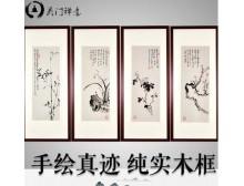 手绘国画 梅兰竹菊 客厅字画真迹 书画水墨画装饰画四条屏办公画