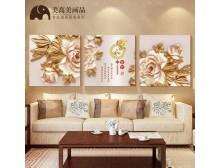 客厅装饰画三联画现代沙发背景墙画餐厅挂画壁画家和万事兴无框画